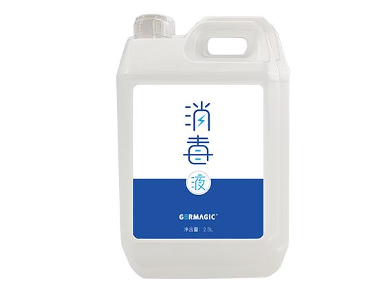 消毒液 2.5L